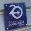 Acreditación E2O, la implementación de un proceso inclusivo e exigente